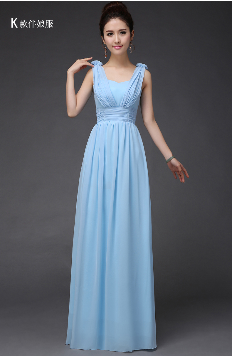 Long light blue dress dress yp for Blue long dress wedding