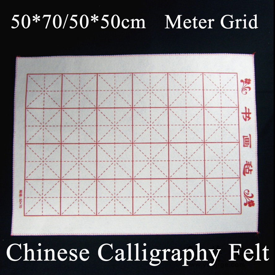1Pcs Chinese Calligraphy Felt Freehand Painting Beige Meter Grid Blankets For Student Calligrapher Artist Drawing1Pcs Chinese Calligraphy Felt Freehand Painting Beige Meter Grid Blankets For Student Calligrapher Artist Drawing