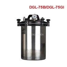 DGL-75B/75GI 4.5KW 75L портативный стерилизационный горшок из нержавеющей стали, паровой стерилизатор, автоклав, Хирургический медицинский горшок