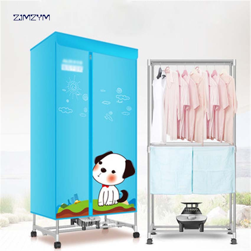 RC-R6 Multifunctional portable dryer dryingcabinet double household travelling dry wardrobe manufacturers sterilization 900W multifunctional dry