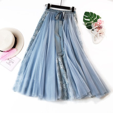 Elegant Lace Tulle Long Skirts Women 2019 High Waist Pleated Maxi Skirt Female With Bow School Skirt Black Pink Blue