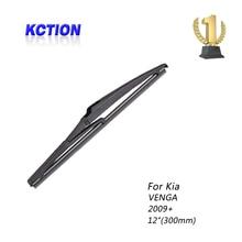 Car Windshield real Wiper Blade For Kia VENGA, (2009+),Rear wiper,Natural rubber, Accessorie