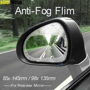 2Pcs/set Auto Car Anti Water Mist Film Anti Fog Coating Rainproof Hydrophobic Rearview Mirror Protective Film 85x145mm 98x135mm