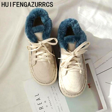 HUIFENGAZURRCS-2019 Winter leisure shoes,pure handmade Genuine leather shoes female with thick fur a muffin bottom
