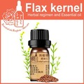 100% puros de la planta A Base de Hierbas medicina herbal aceite de semilla de sésamo negro aceite 5 ml Esencial aceite de semilla de Lino Chino tradicional a base de hierbas aceite