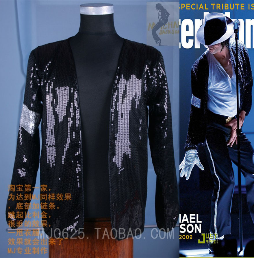 Rare Cosplay di Modo MJ Michael Jackson BILLIE JEAN PAILLETTES JACKET  PREMIERE in Rare Cosplay di Modo MJ Michael Jackson BILLIE JEAN PAILLETTES  ... 175057cc3276