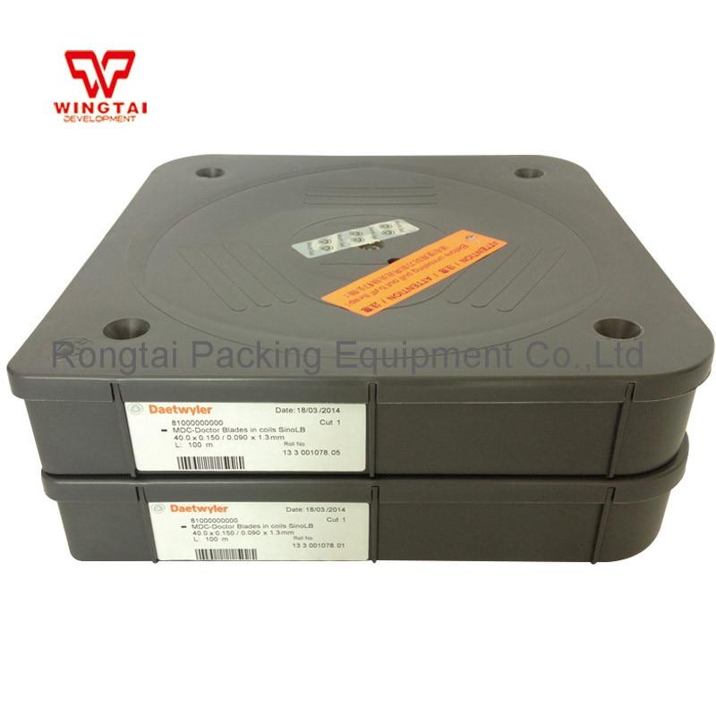 Botones redondos de respaldo de plástico P457-M