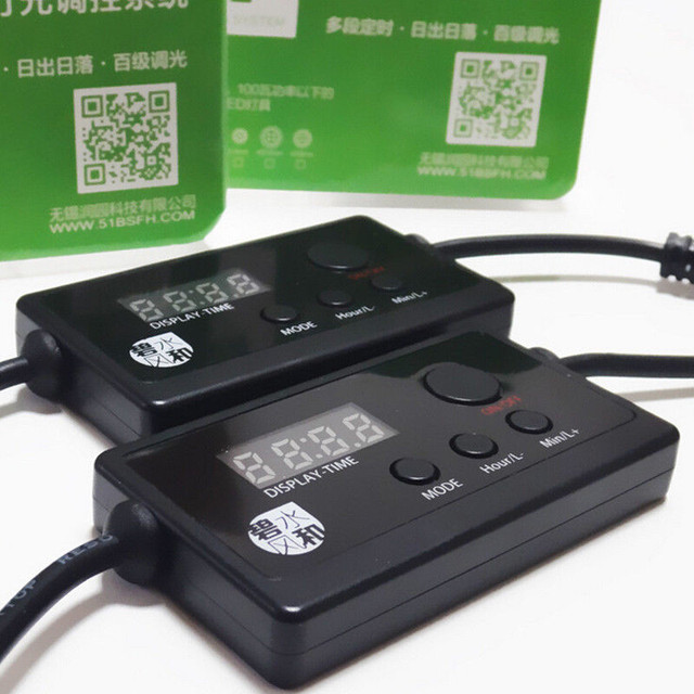 Aquarium LED Light Variable Dimmer Controller Sunrise Sunset Compatible Chihiros  Series 36V 100w LED Light