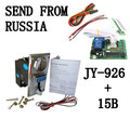 RU STOCK 1 KIT of JY-926+JY-15B multi coin acceptor with timer board coin operated time control device for cafe kiosk