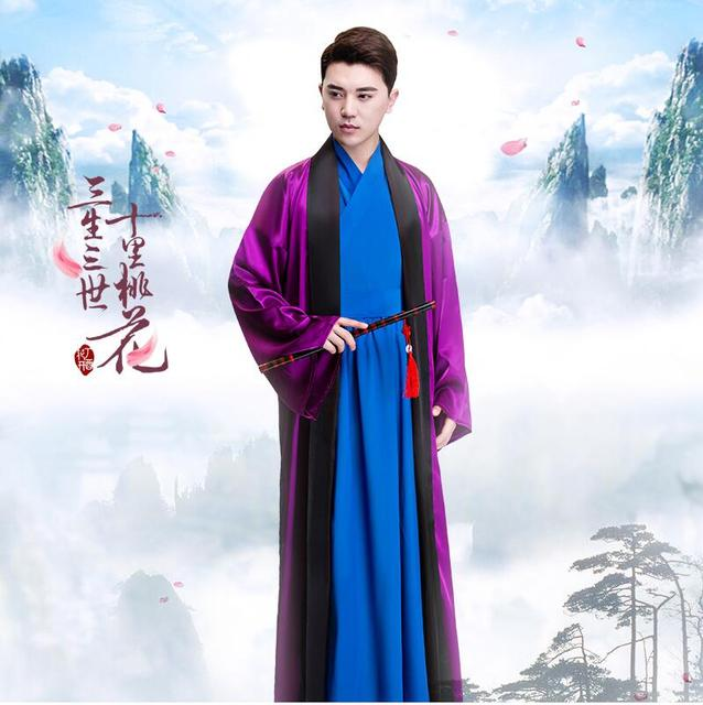 2e0f33d86c High quality materials traditional National Tang Song Ming Dynasty Ancient  Chinese Hanfu Clothing men s Costume Hanfu Men male