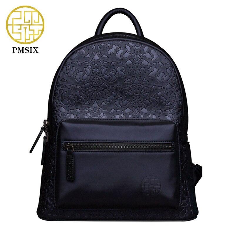 PMSIX 2017 Summer New Embossed Pu Leather Backpack Vintage Black School Bags Fashion Trends Girls Luxury Brand Women Bag P940001
