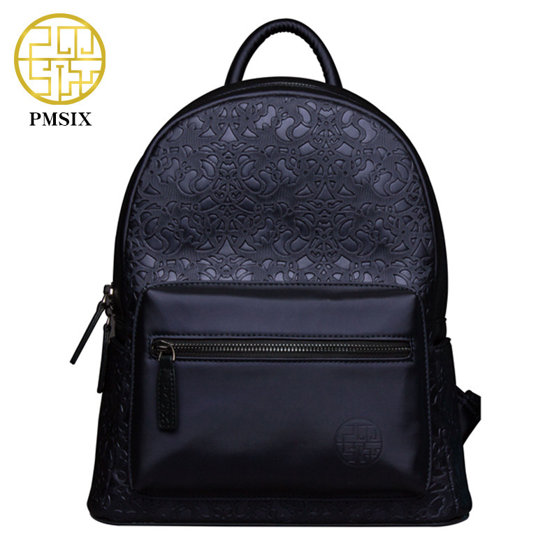 PMSIX 2018  New Embossed Pu Leather Backpack Vintage Black purple Bags Fashion Trends Girls Luxury Brand mochila femininaP940001 pmsix 2018 new autumn