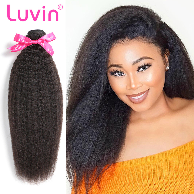 Luvin Brazilian Virgin Hair Kinky Straight Hair 100 Unprocessed