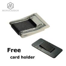 Monocarbon High Class Real 3K Carbon Fiber font b Money b font font b Clips b