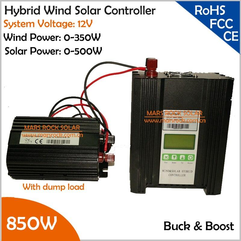 Contrôleur hybride solaire de vent de 12 V 850 W Buck et Boost avec la charge de décharge, entrée de vent de 0-350 W et contrôleur hybride de MPPT d'entrée de 0-500 W PV