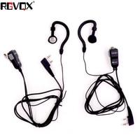עבור baofeng PIN עבור PUXING 2 Wouxun עבור לינטון עבור Baofeng עבור KENWOOD עבור אוזניות Talkie Walkie אפרכסת מיקרופון 2pcs G צורה Earhook רדיו (2)