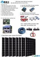 24v 110v 220v 2000W Solar Home off grid tie systems sea shipment 8pcs 250W mono panel solar modules bracket controller