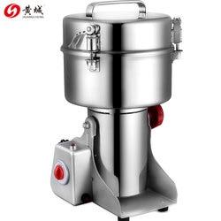 Large Multifunction Swing Type 2000g Portable Grinder 2KG Herb Flood Flour Pulverizer Food Mill Grinding Machine 220V/110V