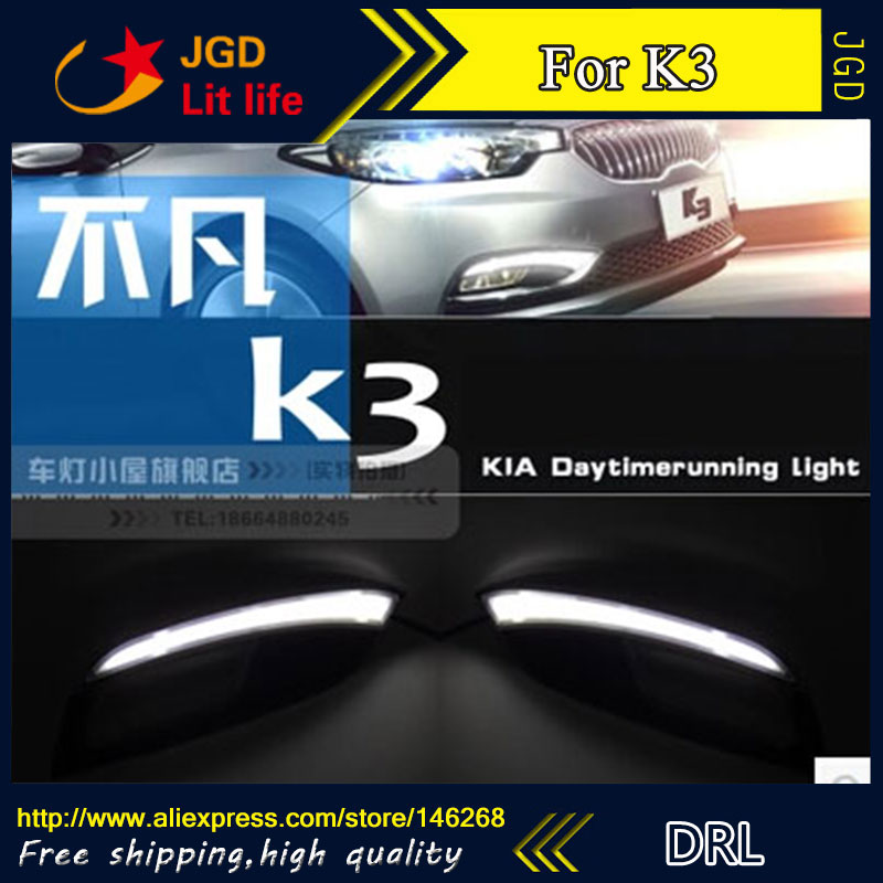 Free shipping ! 12V 6000k LED DRL Daytime running light for Kia K3 fog lamp frame Fog light Car styling wljh 2x car led 7 5w 12v 24v cob chip 881 h27 led fog light daytime running lamp drl fog light bulb lamp for kia sorento hyundai