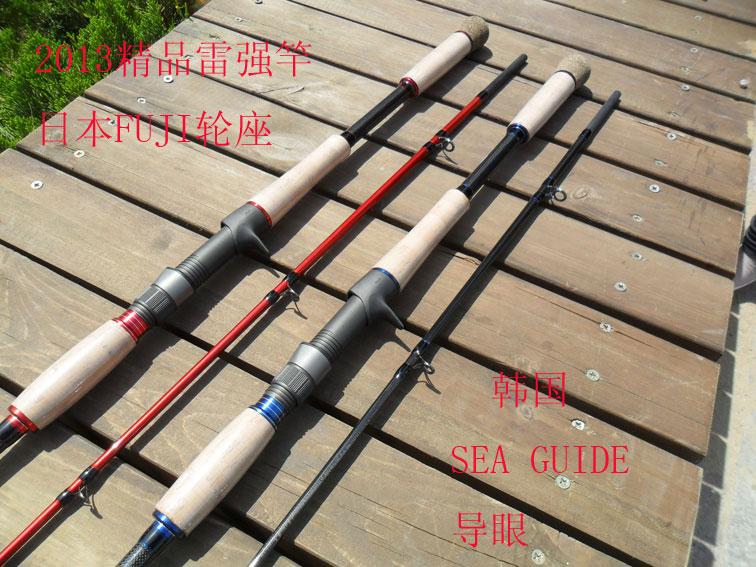 2.28m Casting Rod XH Action Snake Head Rod High Carbon Fishing Rod Bass Lure Rod Cork Handle Fuji Reel Seat Korea Guides