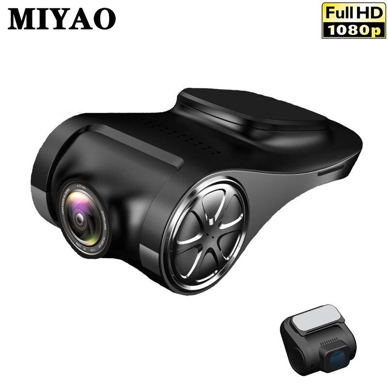 DVR de voiture pour Android double lentille Dash Cam voiture caméra enregistreur USB Dash Cam caméra dans la voiture caméra vidéo Full HD 1080 P voitures DVR