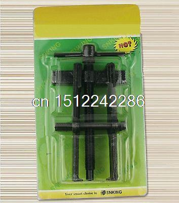 (1) 55*90 Type Black Plated Two Jaws Gear Puller Armature Bearing Puller Forging