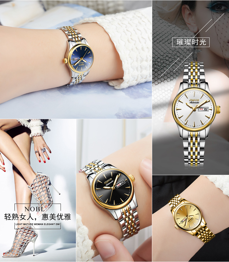 Cheap wristwatch brand