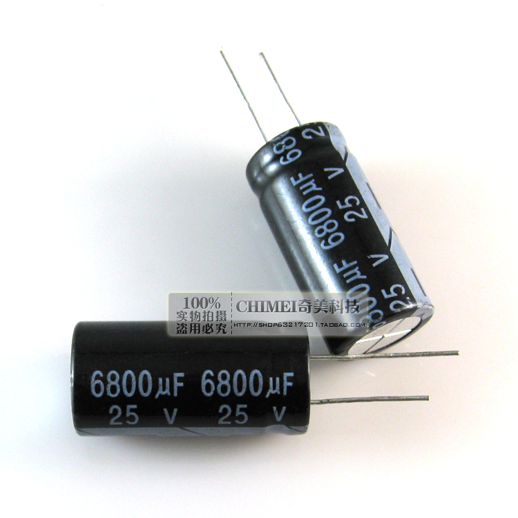 Electrolytic Capacitor 6800UF 25V Capacitor