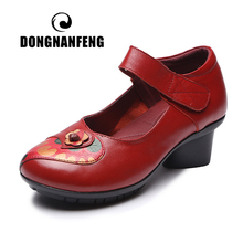 DONGNANFENG Women Female Ladies Old Mother Shoes Sandals Cow Genuine Leather Flower Summer Cool Beach Casual Size 35-41 MLD-928