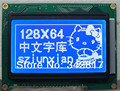 5V WG12864 128x64 75mm x 52.7mm Dots Graphic Blue Color Backlight LCD Display module KS0107 KS0108 Compatible Controller New