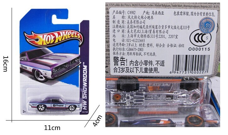 BL-2045-13
