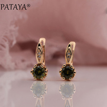 Popular Tricolor Gold JewelryBuy Cheap Tricolor Gold Jewelry lots