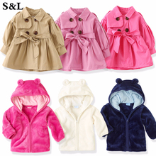 Baby jacket 2019 spring and autumn new boys and girls hooded