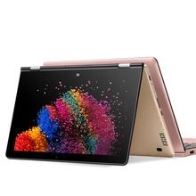 "8G RAM 256G SSD 13.3 ""Ultrabook VOYO VBOOK V3 Ultrabook i7 6th Gen 6500U IPS Ekran Touchscreen 12000 mAh lityum pil/3.7 V"