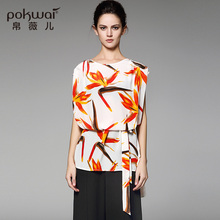 POKWAI Casual Silk Shirts Women Fashion 2017 Luxury Brand Quality Clothing Sleeveless Print Blouse O-Neck Floral Chiffon Tops