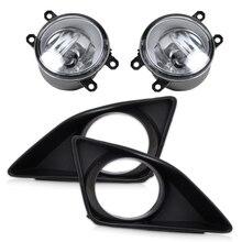 beler 4Pcs Front Right Left Fog Light Lamp + Grille Cover Bezel for Toyota Corolla 2007 2008 2009 2010