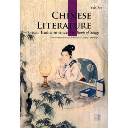 Chinese Literature Language English Keep On Lifelong Learning As Long As You Live Knowledge Is Priceless And No Border-176