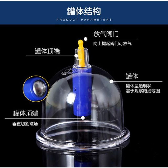 24 Can Vacuum Cupping Set  Device Suction Cups Medical Massage Cans Magnetic Body Treatment ventosas masaje cupping Massagers 2