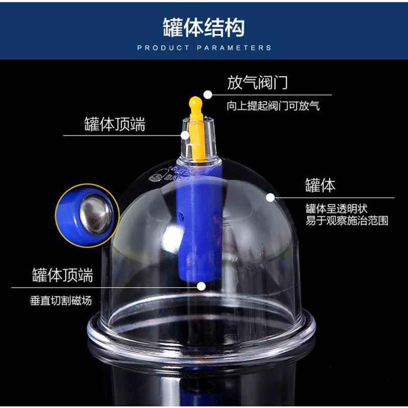 24 próżniowe urządzenie do stawiania baniek przyssawki medyczne puszki do masażu magnetyczne aparaty do leczenia banki masażery ciała krzywa pompy ssące