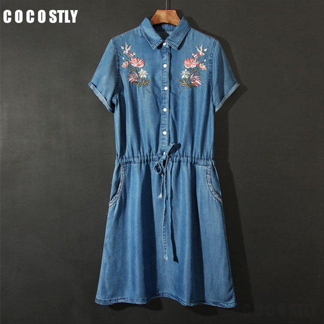 Embroidered Denim Dress