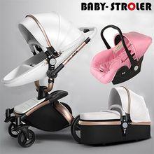 Marca de coche de bebé cochecitos de bebé 3 en 1 estándar de LA UE cochecito de bebé 0-36 meses de uso de alta calidad de cuero hacer 4 colores