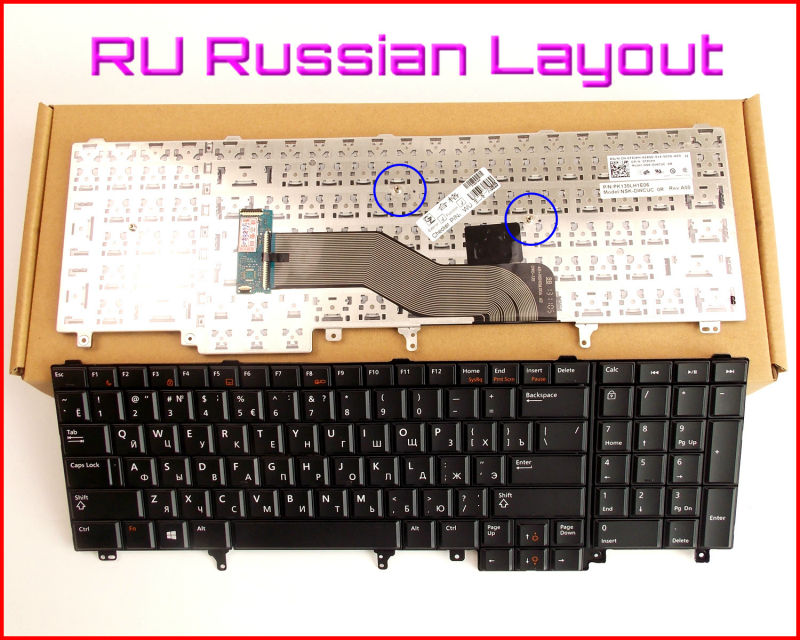 71c665c7ed3 New Keyboard RU Russian Version For Dell Precision M4600 M4700 M6600 M6700  Laptop without Point Stick Non-Backlit