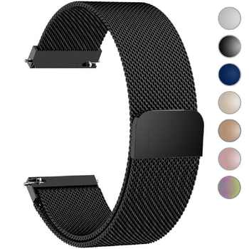 7 Colors for Quick Release Watch Band Fullmosa Milanese Magnetic Closure Stainless Steel Watch Strap 18mm/20mm/22mm/23mm/24mm - DISCOUNT ITEM  0% OFF All Category