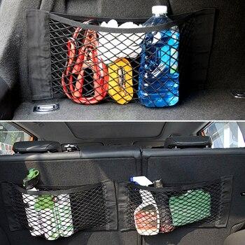 1x Car Trunk Seat Elastic String Net Mesh Storage Bag For Opel Zafira A B Vauxhall Zafira Corsa C Cambo D Vauxhall Corsa 3 Van фото