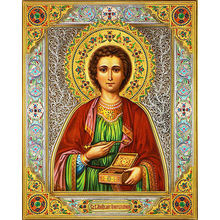 3d Diy Diamond Painting Cross Stitch 5d  Embroidery Religion Icon prince picture  Mosaic Needlework Crafts gfit fezrgea 5d diy diamond painting religion icon of leader diamond embroidery cross stitch round diamond mosaic needlework crafts