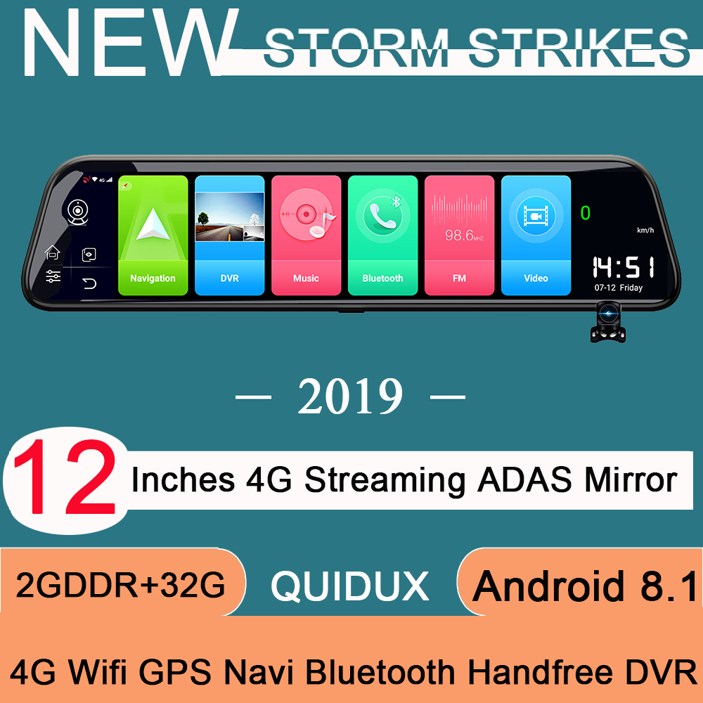 New 2G+32G 12 Inches 4G Android 8.1 DVR Mirror GPS Navi Night Vision Video Recorder ADAS