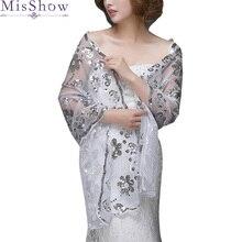 2019 Elegant Long Lace Wedding Bolero Shawl Wedding Jacket Women Shrug  Wraps with Sequins Red White 9989d2a00ab4