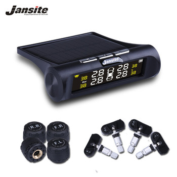 Smart Car TPMS Tyre Pressure Monitoring System Solar Powered