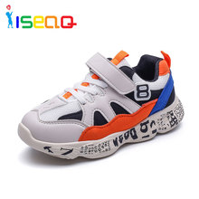 Kids Shoes for girls and boys 2019 New Children breathable Sneakers Fashion Casual Sport Running Leather 4-12 Years