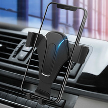 Multifunction Gravity Car Holder Phone in Car Air Vent Clip Mount 360 Degree Rotating Phone Holder Cell Stand Support For iPhone цены